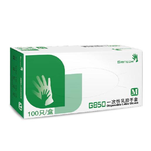 乳胶手套G850