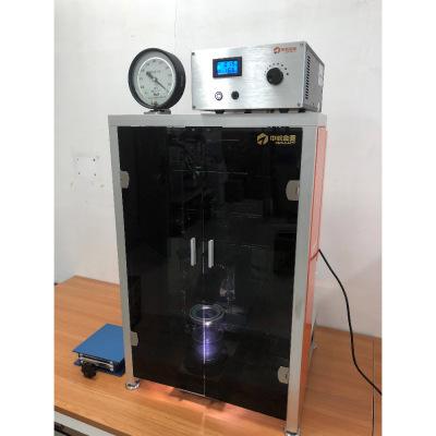 光催化活性评价系统CEL-PAEM-D8