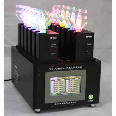 光化学反应仪CEL-PCRD300-12