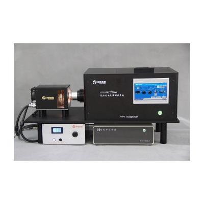 氙灯光电化学测试系统CEL-PECX2000